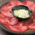 料理メニュー写真ネギ塩タン