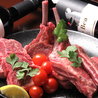 美味しいラム肉のマリアージュ lambのおすすめポイント2