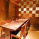 個室7部屋完備!最大26名様利用可能