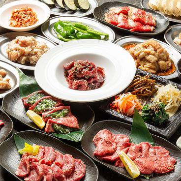 焼肉 レモンサワー まるた 豊田店のおすすめ料理1