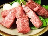 六本木 田舎家 東店のおすすめ料理2