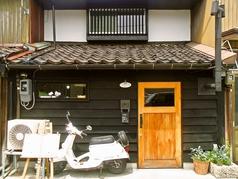 カフェ 新店 高岡の写真