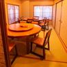 大晃飯店のおすすめポイント3