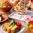 <ありがとう>が合言葉の、冬のお祝いコース全10品/2500円でご用意!サプライズのお菓子の家(又はケーキ)には、事前にお預かりした主役のお客様に向けてのメッセージを使ってデコレーション、お好きな絵やメッセージプレートお書きしてご提供しております。誕生日や記念日、特別な一日の夜は居酒屋『Momiji 』まで!