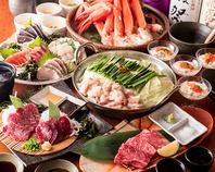 綱島で【個室宴会】なら居酒屋たすきにお任せ下さい♪
