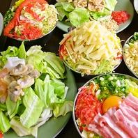 【野菜豊富なヘルシー料理】お好み焼き