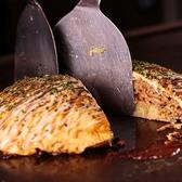 ぐりぐり上野のおすすめ料理2