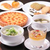 中国茶カフェ 甘露のおすすめ料理3