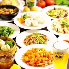 本格中華 台湾餃子店 曙橋店のおすすめ料理1