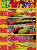 串かつ 華最善のおすすめ料理2