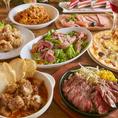 ★肉料理満載★2.5時間飲み放題付 8品 3500円