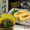 炭火手焼き鰻 堀忠 堺高島屋レストラン店のおすすめポイント2