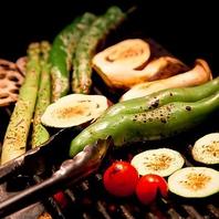 新鮮野菜の炭火焼きは野菜の甘みを感じる一品