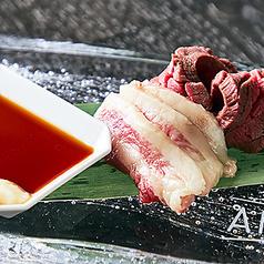 肉厚!馬刺しの特製フィレ肉