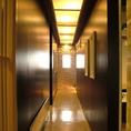 この廊下の先々に様々な個室アリ♪
