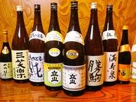 「勝駒」「羽根屋」など地酒、揃えてます!