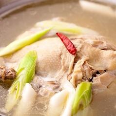 韓灯 ハンドゥンのおすすめ料理1