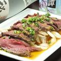 料理メニュー写真蝦夷鹿肉ロースト