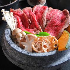 薩摩さくら川 サツマサクラガワのおすすめ料理1