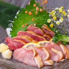 極食う 浜食 鹿児島中央駅前店の特集写真