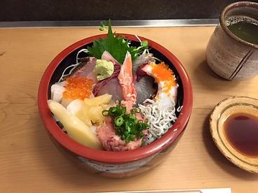 寿司春のおすすめ料理1