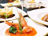 中国料理 翠 ごはん,レストラン,居酒屋,グルメスポットのグルメ