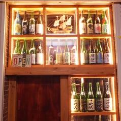酒蔵 時 町田の写真