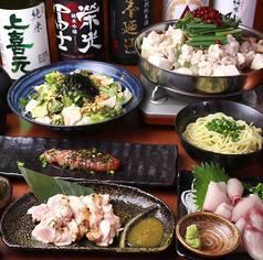 串吟 秋葉原 神田 3号店のおすすめ料理1