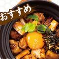 料理メニュー写真国産鶏もものやきとり釜飯重