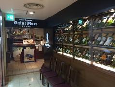 サンマルク 新宿西口ハルク店の写真