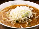 中華料理 黒龍のおすすめ料理2