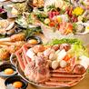 海宴 二代目 錦糸町のおすすめポイント2