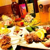ダイニング居酒屋 神戸 鶏バルのおすすめ料理2