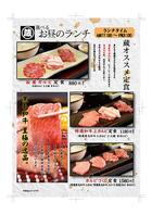 【ランチ】ランチはお得なセットが680円(税別)~!