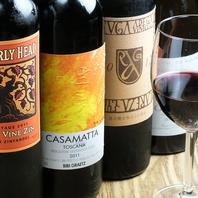 こだわりのワインをご提供致します!