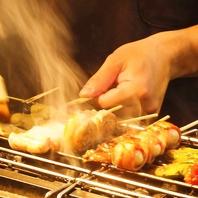 新鮮食材を本格炭火焼きで