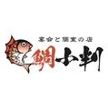 個室居酒屋 鯛小判のおすすめ料理1