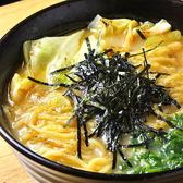 吉鳥 藤沢店のおすすめ料理3