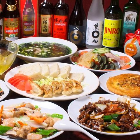 台湾小皿料理 荘園