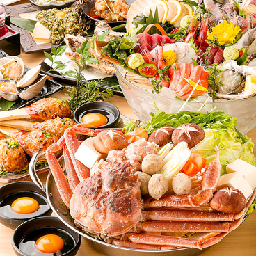 海宴 二代目 錦糸町のおすすめ料理1