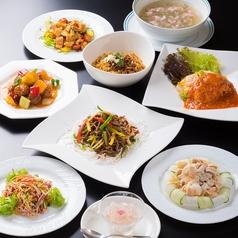 中国料理 豪華のおすすめ料理1