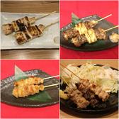 カープ串焼き 月島のおすすめ料理3