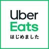 鉄板焼 バンブーグラッシィ 恵比寿店のおすすめポイント1