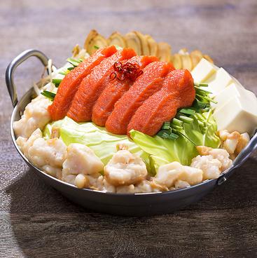 串焼・もつ鍋 博多でべそ 仙台南町通店のおすすめ料理1