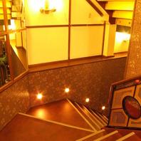 3階建ての豪華内装&設備