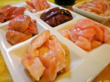 仙臺ホルモン亭 南吉成店のおすすめ料理1