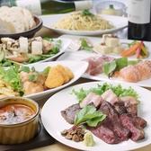 炭焼ごちそう美酒 ぴたり 東心斎橋のおすすめ料理2