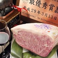A5ランクの神戸牛を一頭買いしております