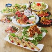 つぼ八 原島店のおすすめ料理2