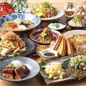 沖縄ダイニング 琉歌 りゅうか 上野店本館のおすすめ料理2